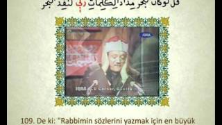Abdussamed Kehf Suresi  107-110 Arapça Metin ve Meal