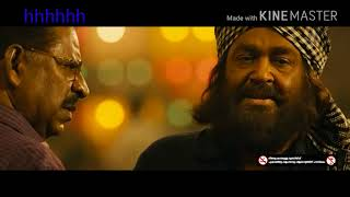 Koothara malayalam movie mohanlal intro scene