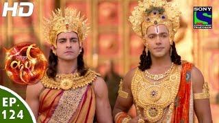 Suryaputra Karn - सूर्यपुत्र कर्ण - Episode 124 - 23rd December, 2015