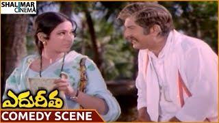 Edureetha Movie    Satyanarayana Funny Comedy With Vanisri    NTR, Vanisri    Shalimarcinema