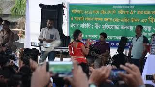 vomra re ভোমরা রে  ,,,,,, afaz uddin school & college