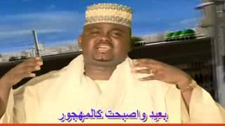 مرادي محمد عبد الغفور المجنوني
