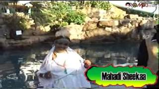 Mahdi Sheka - Nan yaadduu (Oromo Music)