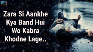 True Line Status Very Sad Heart Touching Whatsapp Status Video | 2 Line Status - Kash Tum Hoti