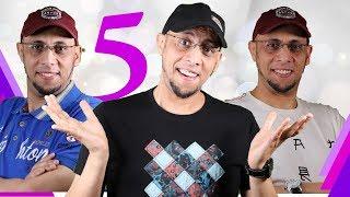تعلم 💬 5 لهجات للغة الإنجليزية في فيديو واحد! 💪 🏆مرجع اللهجات الشامل🏆