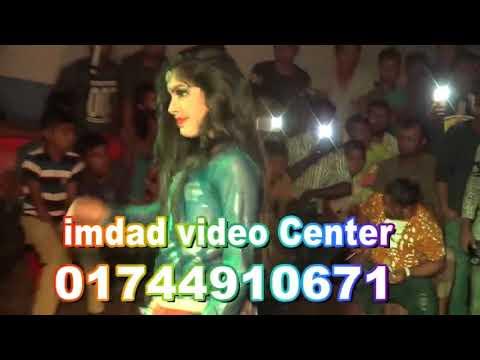 Xxx Mp4 Bangla Item Song Dekhna O Rosiya Shirin Shila Dj 3gp Sex