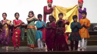 Maharashtra Mandal Chicago Gudipadwa 2017