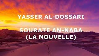 Yasser Al Dossari - Sourate An-Naba (La Nouvelle)