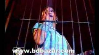 Bangla Movie Song : Shudu Gan Geye