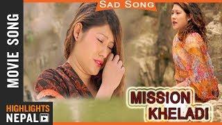 Bato Katai Biraye | Latest Nepali Movie MISSION KHELADI | Dikshya Films