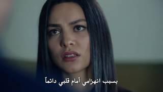 مسلسل حب اعمى االجزء الثاني 47 الحلقة 12 مترجمة للعربية البارت الاول