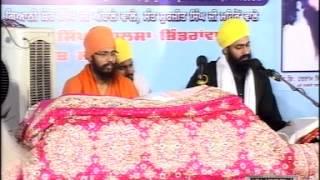 0224 ang 1385 to 1389  Shri Guru Granth Sahib Ji | Shudh Path Bodh Samagam | Patiala