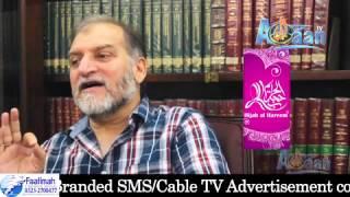Ghazwa e Hind and army of Khurasan., Exclusive Talk of Orya Maqbool Jan part 1/3