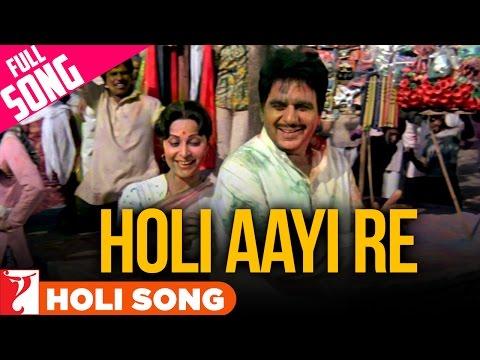 Xxx Mp4 Holi Aayi Re Full Song Mashaal Anil Dilip Waheeda Kishore Kumar Lata Mangeshkar 3gp Sex