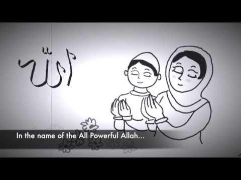 Xxx Mp4 Eid Special Bismillah Sufi Song Ft Vocals Anuja Kamat 3gp Sex