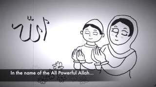 Eid special- Bismillah (Sufi Song)   ft- vocals: Anuja Kamat  