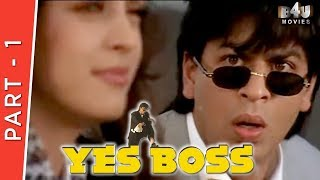 Yes Boss | Part 1 Of 4 | Shahrukh Khan, Juhi Chawla