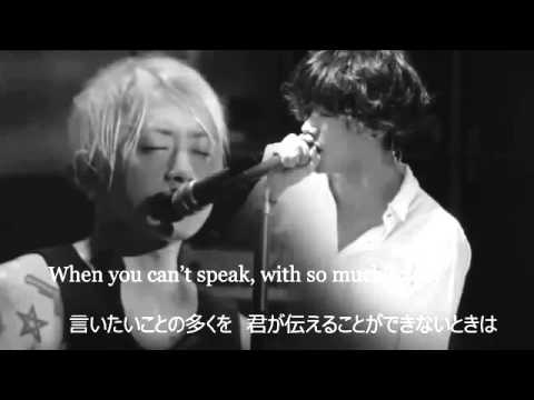 Xxx Mp4 P T P×Taka From ONE OK ROCK「Voice」和訳・歌詞つき 3gp Sex