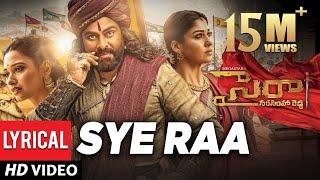 Sye Raa Title Song Lyrical Video - Telugu   Chiranjeevi   Ram Charan   Surender Reddy   Amit Trivedi