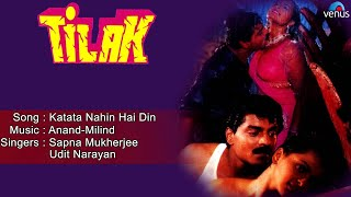 Tilak : Katata Nahin Hai Din Full Audio Song | Shilpa Shirodkar, Siddharth |