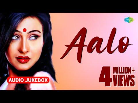 Aalo | Bengali Movie Songs | Audio Jukebox | Rituparna Sengupta