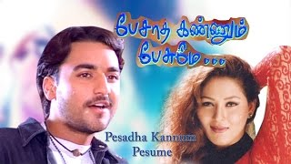 Pesadha Kannum Pesume | New tamil full movie | | Kunal | Monal | Karunas