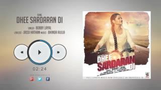 DHEE SARDARAN DI || BOBBY LAYAL feat. BHINDA AUJLA || New Punjabi Songs 2016 || HD AUDIO