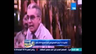 شاهد آخر كلمات صالح سليم لأعضاء فريقه: متصدقونيش عمياني