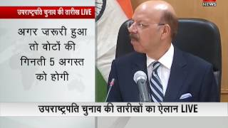 Election Commission of India announced the date of Vice-Presidential elections