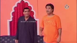 Best Of Zafri Khan New Pakistani Stage Drama Full Comedy Clip