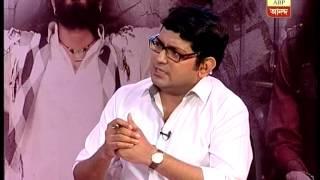 Pratipokhya - Muktodhara and Nijel Akara - 4