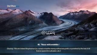 Sourate Al Waqiah - Ahmed Al