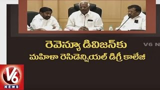 All Gurukul School And Colleges To Follow Academic Calendar, Says Dy CM Kadiyam Srihari | V6 News