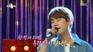 [RADIO STAR] 라디오스타 -  KYUHYUN  sung   'Goodbye for now' 20170524