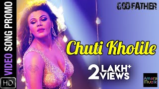 Chuti Kholile | Godfather Odia Movie | ITEM SONG | Rakhi Sawant, Siddhanta Mahapatra , Anu Choudhury