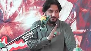 Zakir Syed Iqbal Hussain Shah Bajarwala 5 October 2015 Jalsa Dagaar Syedan