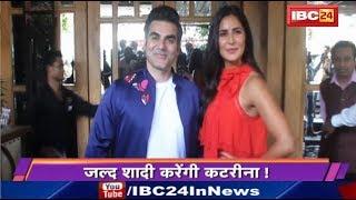 TOP 10 Bollywood News | बॉलीवुड की 10 बड़ी खबरें | 09 May 2019
