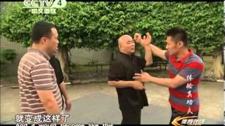 Experiencing Real Kung Fu: Wing Chun 咏春拳