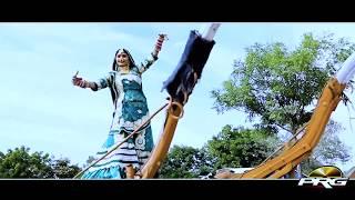 Rajasthani Style Whatsapp Status | Baga Me Moriya Bole | Nutan Gehlot | PRG