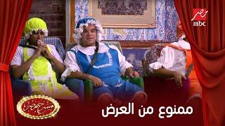 نجوم #مسرح_مصر يقلدون إعلان الأطفال المثير للجدل فى رمضان 2016