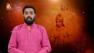 Sandhyadeepam | സന്ധ്യാദീപം | Episode 533 | Amrita TV