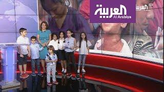 في اليوم العالمي للطفولة ... ستوديو العربية يمتلئ بهجة بتواج