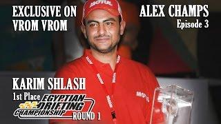 Karim Shlash | Alexandria Champs Episode 3 كريم شلاش | أبطال الأسكندرية الحلقة
