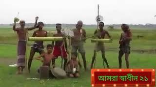 Ganja Khori Bangla Song