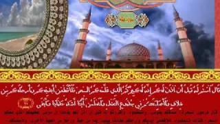 سورة طه من القيام 1432 هـ  الشيخ حاتم فريد الواعر   بالتفسيرالميسر