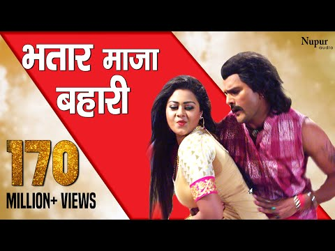 Xxx Mp4 Bhataar Maja Bahari Marbe Kari Jwala Khesari Lal Yadav Tanushree Bhojpuri Songs Movies 3gp Sex