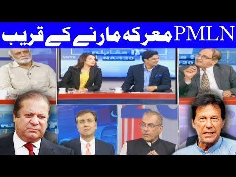 PTI Vs PMLN - PMLN Marqa Marnay Ko Tyar - Special Transmission with Moeed Pir Zada - Dunya News