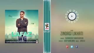 New Punjabi Songs 2016 || ZINDAGI LIKHATI || SURINDERJIT MAQSUDPURI || Punjabi Songs 2016
