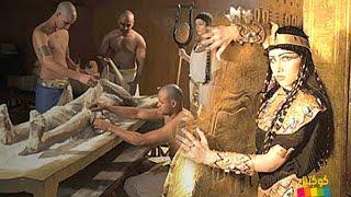 أدوات نستخدمها يوميا ولا نعلم انها من إبتكار فراعنة مصر القديمة !