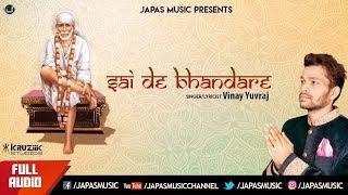 Sai Bhajan 2017 | Sai De Bhandare | Vinay Yuvraj | Japas Music